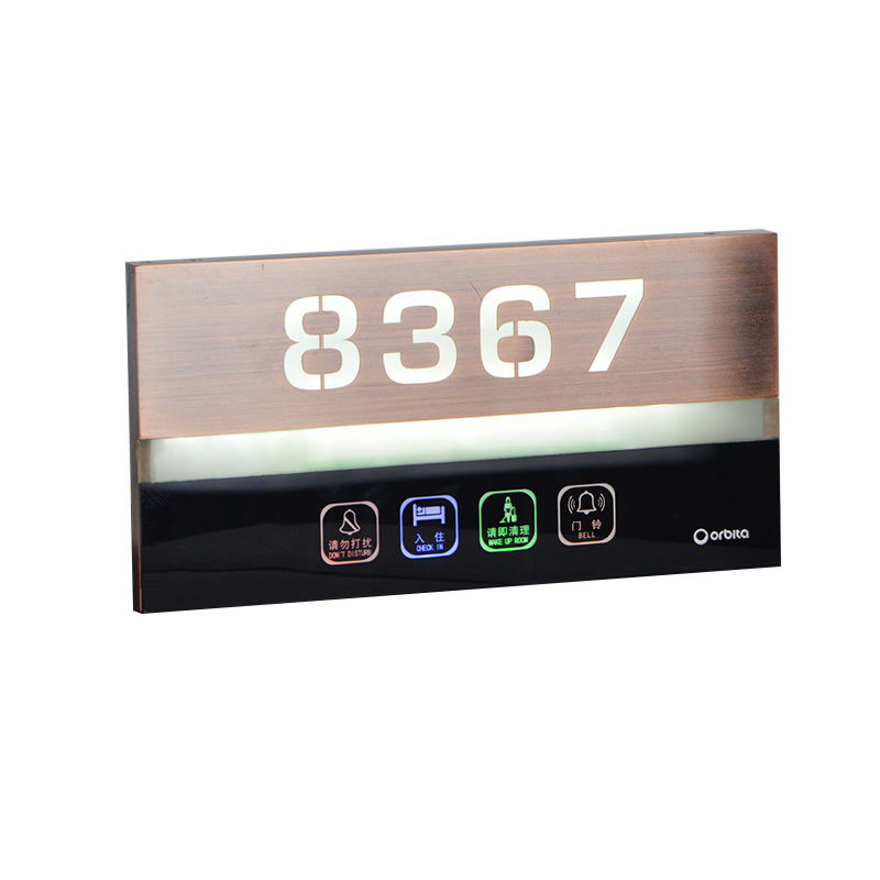 ORBITA DS-2412HS Door Plate