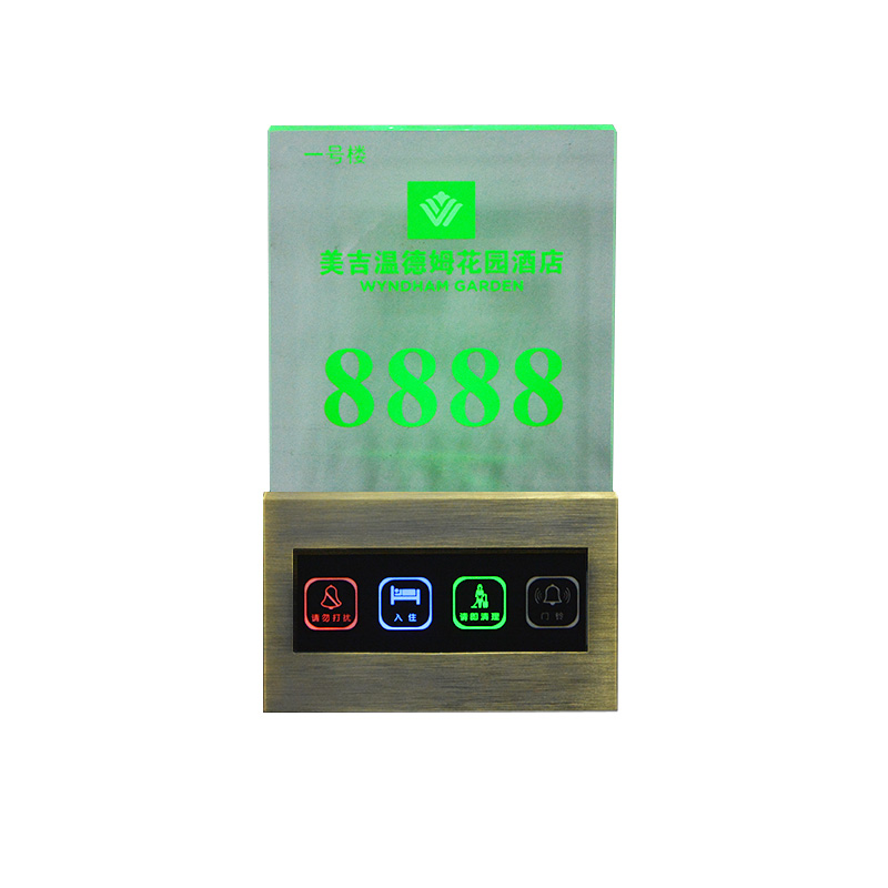 ORBITA DS-66Hz Door Plate